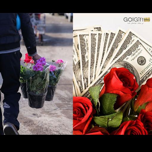 قیمت گل در بازار محلاتی