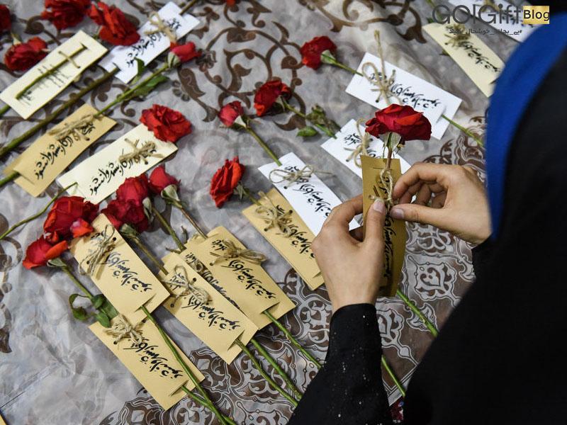 گل گیفت | حضور ویژه گل در اعیاد و مناسبت های مذهبی