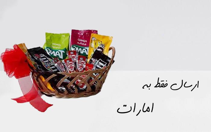 ارسال گل به دبی