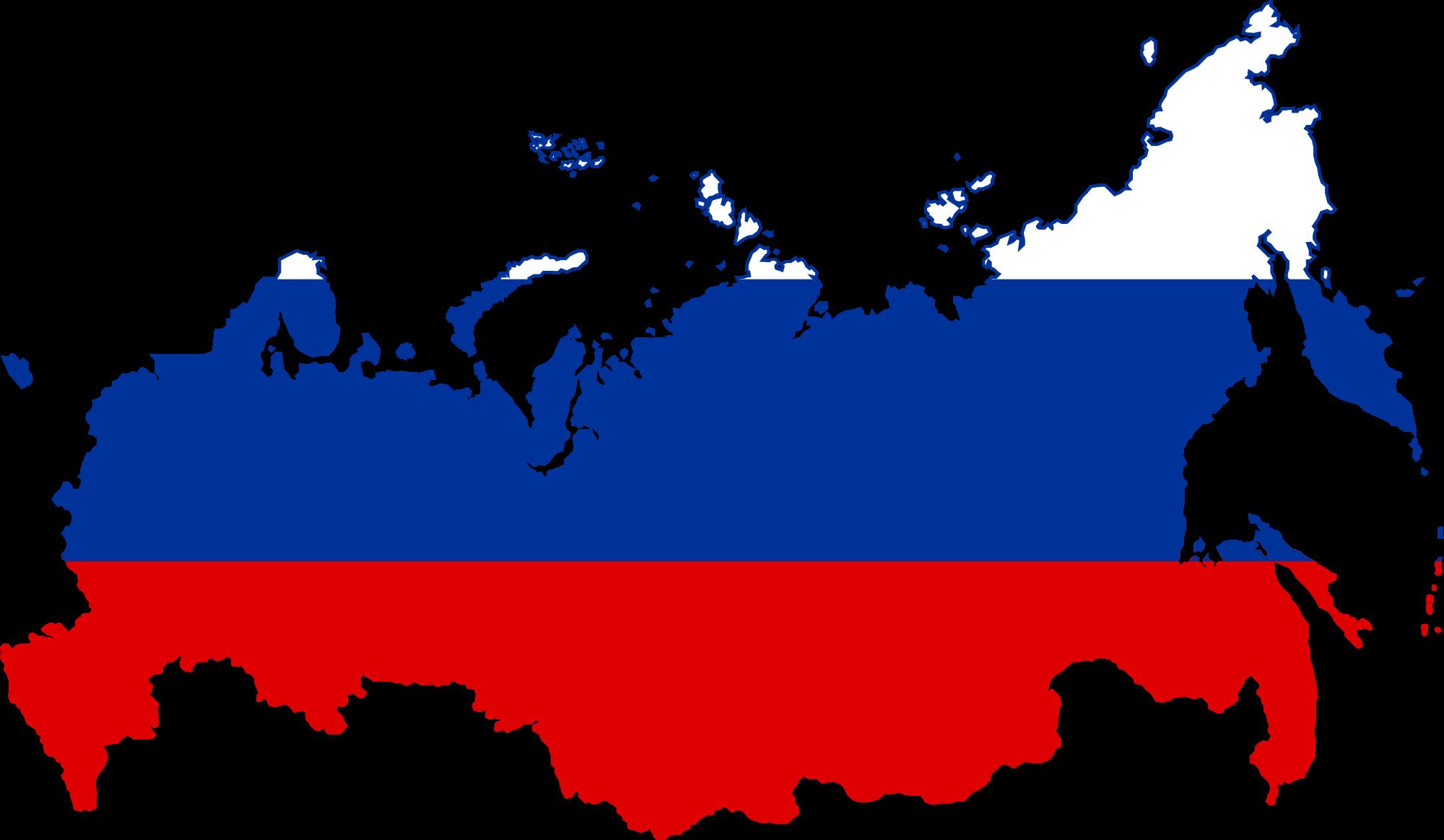 ارسال به روسیه